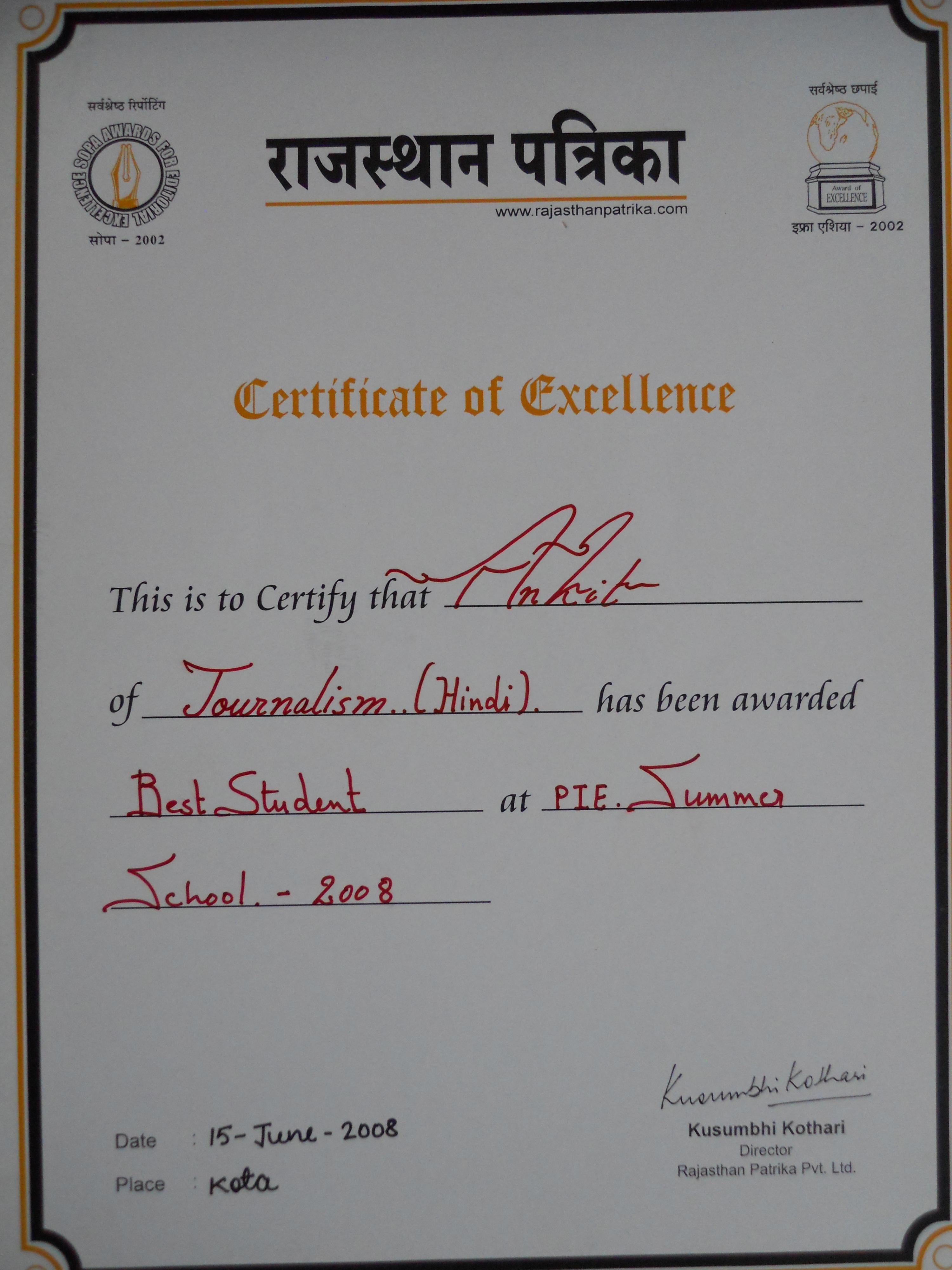 Rajasthan Patrika Logo Website of Rajasthan Patrika