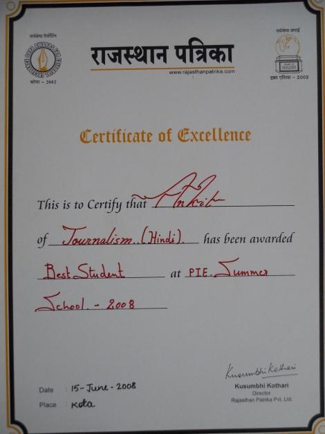 Patrika in Education