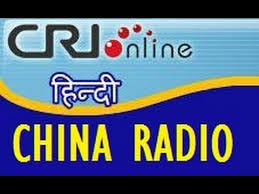 china radio international hindi
